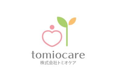 株式会社トミオケアロゴ