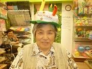 バースデー帽田口さん