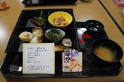 嶋村 ブログ 2月 004
