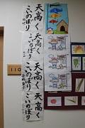嶋村 5月ブログ 074