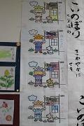 嶋村 5月ブログ 076