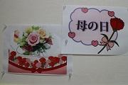 母の日ブログ武井7