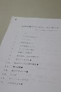 嶋村 7月ブログ 021