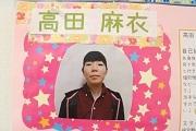 2月嶋村 ② 004