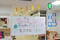 s-夕涼み会 (2)