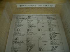 CIMG8346.jpg