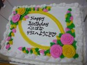 P1000503_convert_20111129112440.jpg