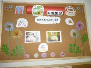 P1010939_convert_20120625100300.jpg