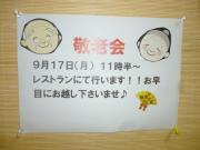 P1020691_convert_20120926222705.jpg