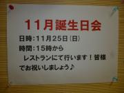 P1030375_convert_20121129012430.jpg