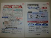 P1030594_convert_20121223004846.jpg