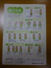 P1040294_convert_20130513220832.jpg