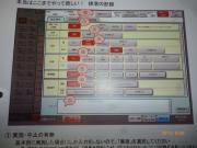 P1070605_convert_20140926233354.jpg
